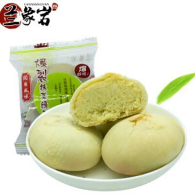 【福建特产】爆裂抹茶绿豆糕500g