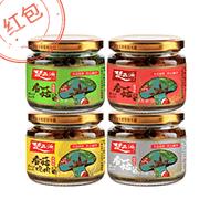 楚品源鸡肉香菇酱4瓶*118g