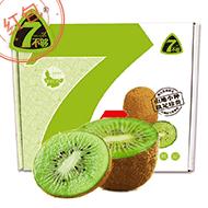 贵州野生猕猴桃12粒礼盒装