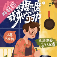 2-4元京东水电煤气缴费红包