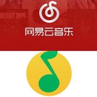 """网易云音乐和QQ音乐""""和好"""""""