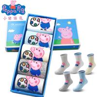 小猪佩奇可爱卡通儿童棉袜5双装