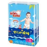 辣妈精选炫酷宝贝婴儿纸尿裤52片
