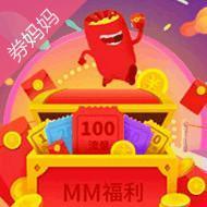 MM应用商场大转盘抽移动流量 新人还有150M移动流量