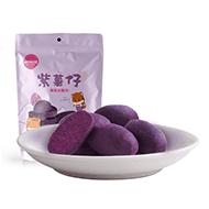 三只松鼠 紫薯仔 100g