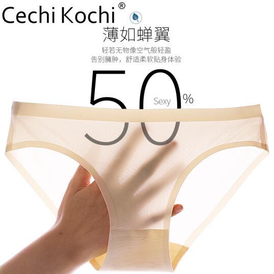 CK女士冰丝无痕内裤3条礼盒装