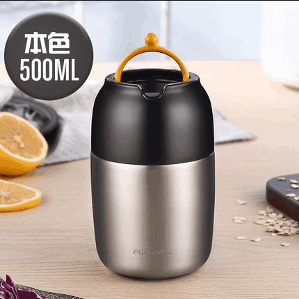 富光便携焖烧杯不锈钢保温桶