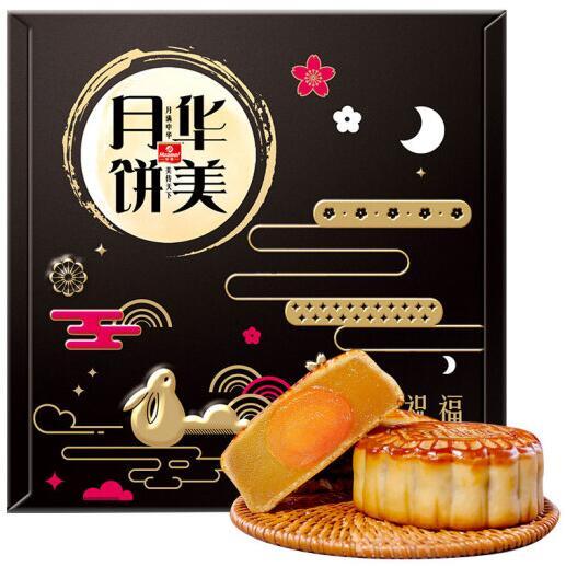 华美 星月祝福月饼礼盒400g