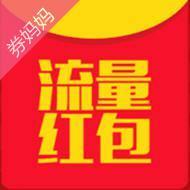 微信关注惠三秦领5G流量