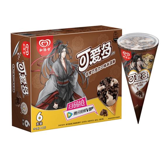可爱多甜筒 巧克力口味 6支装 402g(满减199-100)