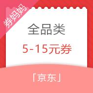 京东开宝箱赢大奖