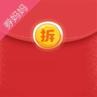 国庆集字送1-100元红包