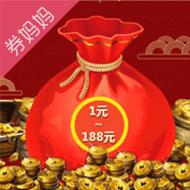 乱世王者领1-188元微信红包