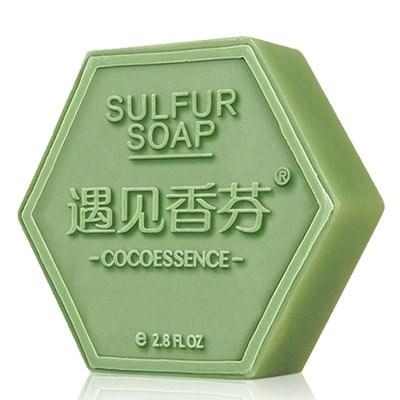 遇见香芬除螨祛痘手工硫磺皂