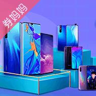 苏宁通信狂欢节爆款手机低至5折