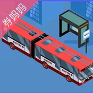 京东白条1分钱就能坐公交/地铁
