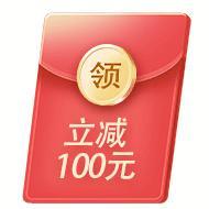 美團酒店100元酒店券