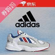 京東adidas寵粉日領券滿300-60