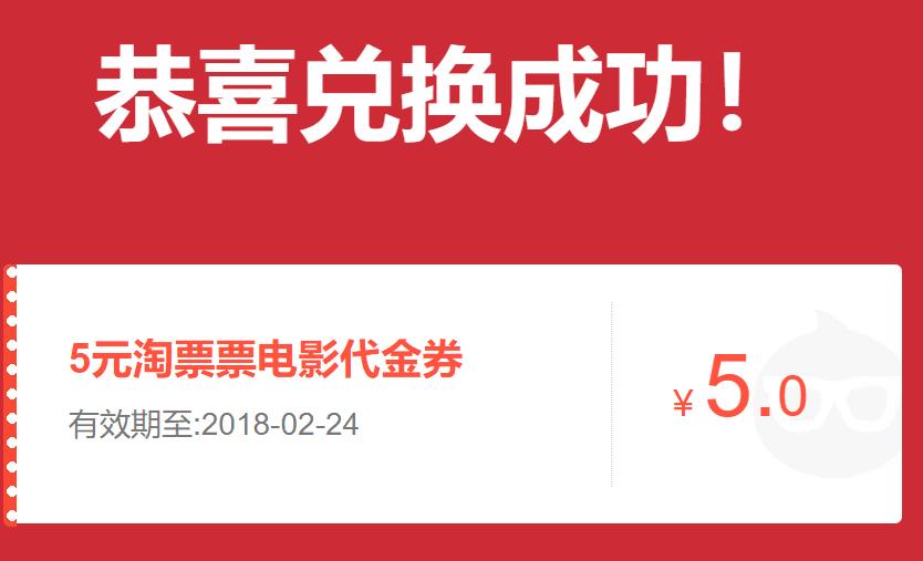 QQ截图20180214115440.png