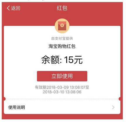QQ截图20180309140053.png