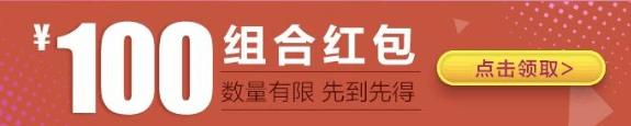 QQ截图20180312140017.png