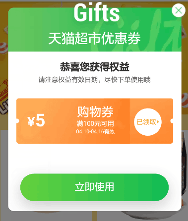QQ截图20180410113241.png