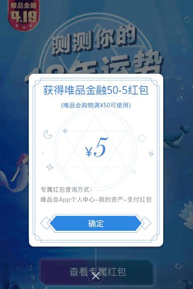 QQ截图20180411114644.png