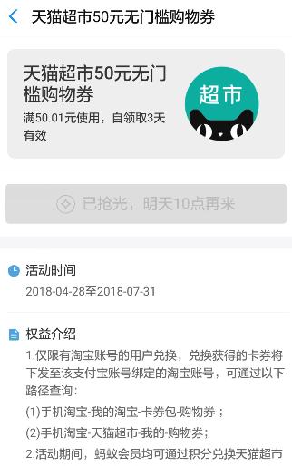QQ截图20180502101621.png