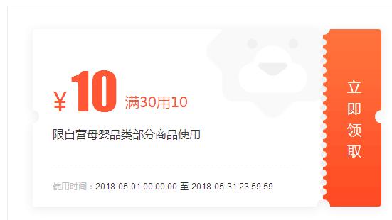 QQ截图20180509160155.png