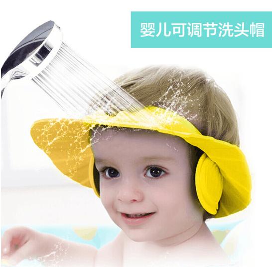 帝旋 宝宝洗头帽