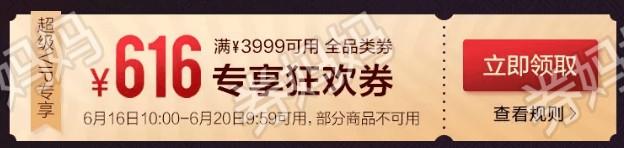 QQ截图20180613141150.png