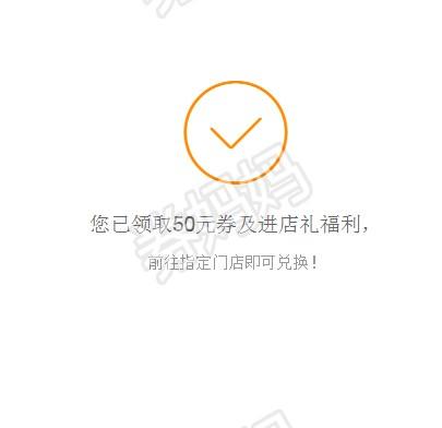 QQ截图20180810163740.png