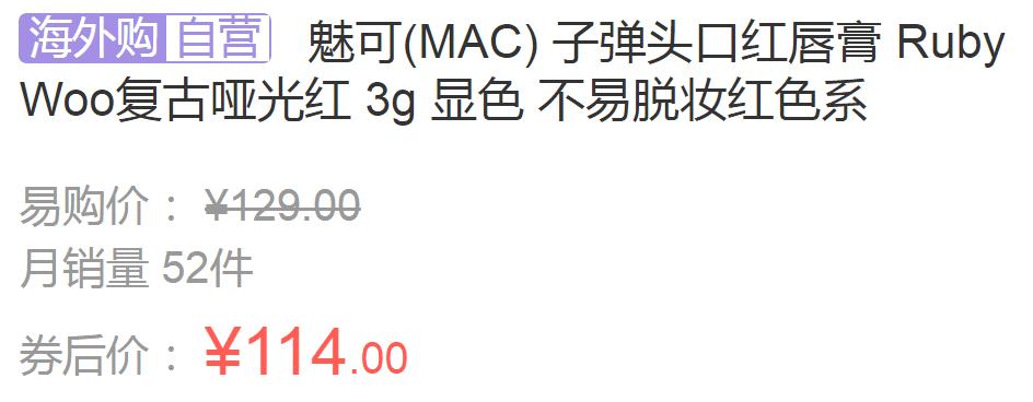 QQ浏览器截图20181002163433.png