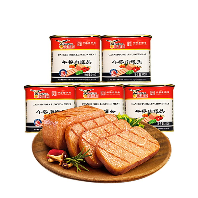 鹰金钱午餐肉罐头340g*5罐