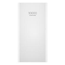 魅族 PB04 移动电源3 10000mAh