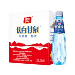 雅客 长白甘泉 350ml*6瓶