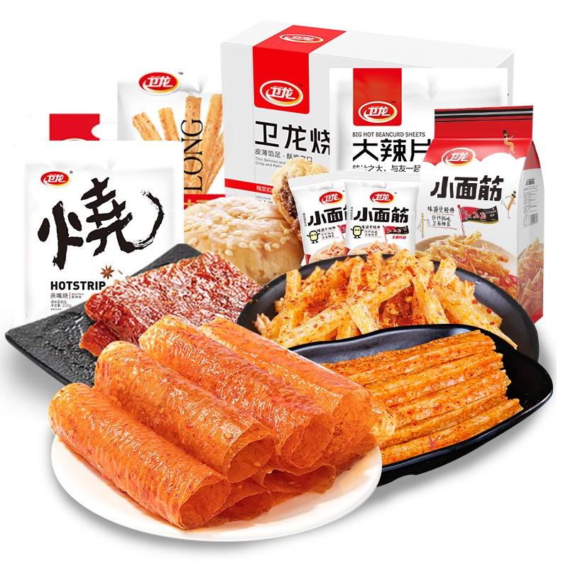 卫龙网红辣条零食大礼包810g