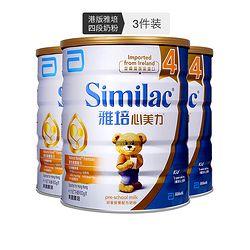 雅培 心美力 幼童高营养奶粉4段900克