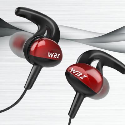 WRZ 重低音挂耳式耳机