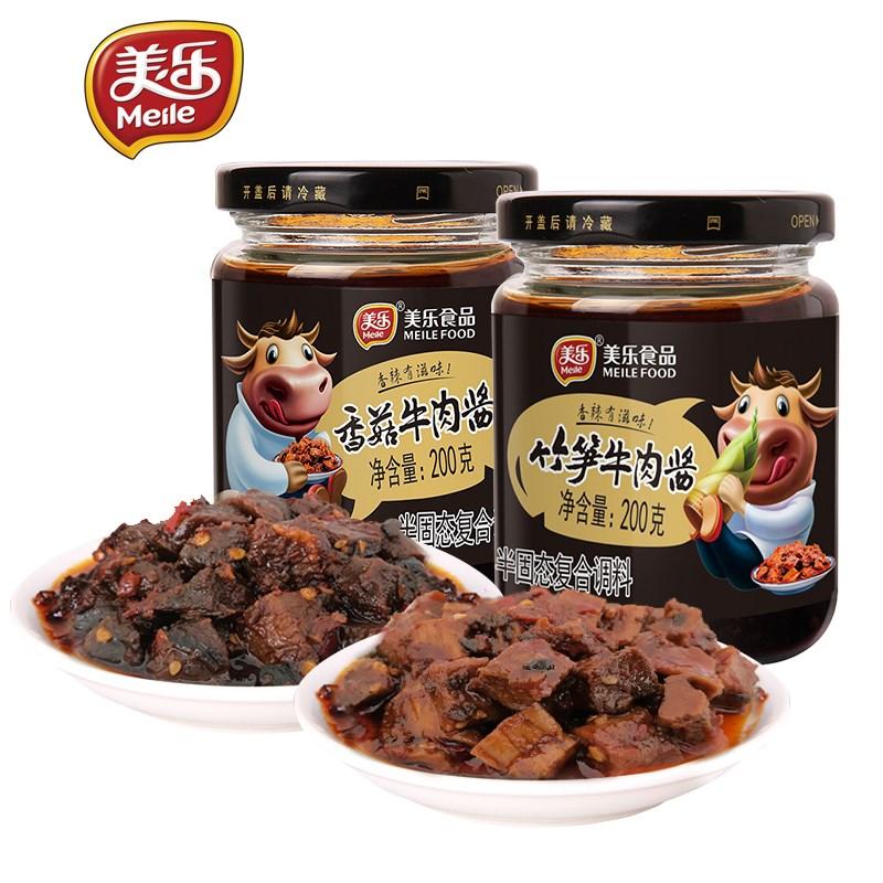 美乐香菇竹笋牛肉酱200gx2