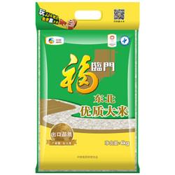 福临门 东北优质大米 4Kg