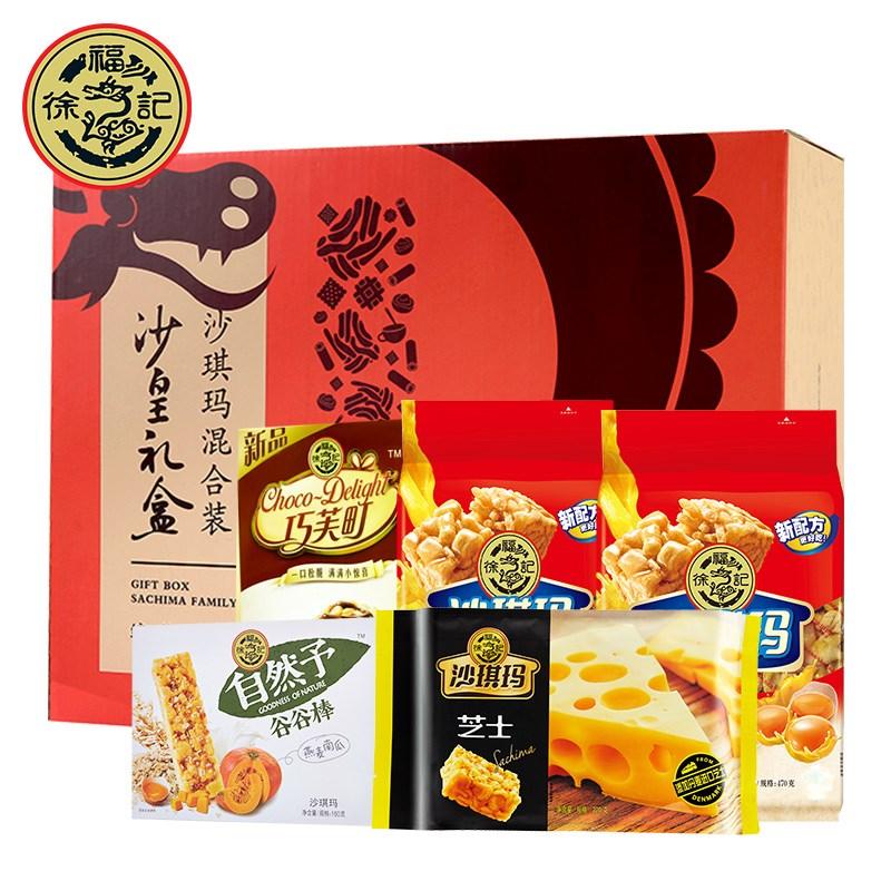 【徐福记】礼盒沙琪玛混合装1516g