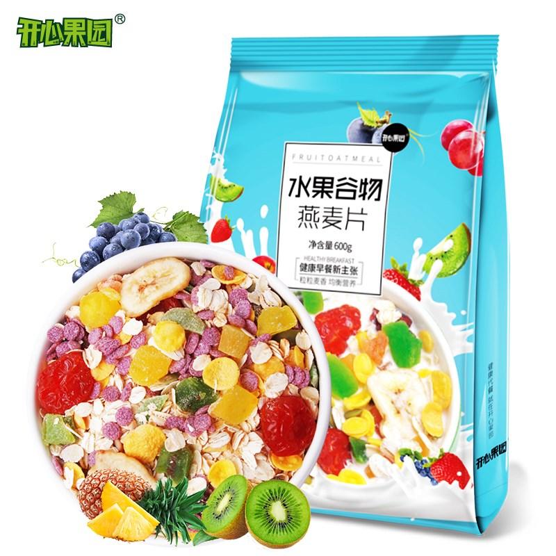 水果谷物燕麦片600g