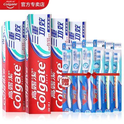 高露洁三重牙膏7件套