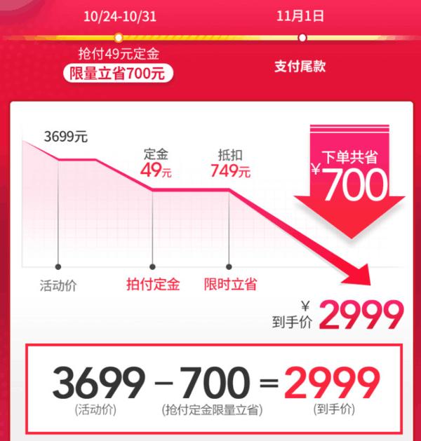 MELING 美菱 BCD-446WP9C 446升 变频 十字对开门冰箱