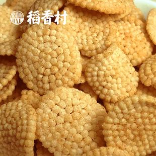 稻香村小米煎饼锅巴120g*4袋