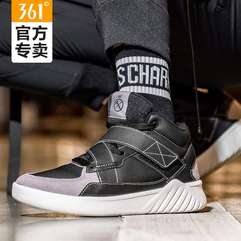 12日:361度加绒男板鞋中帮棉休闲鞋
