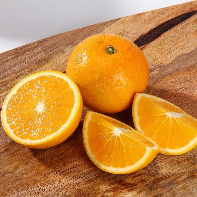 湖南冰糖橙拍2件发10斤