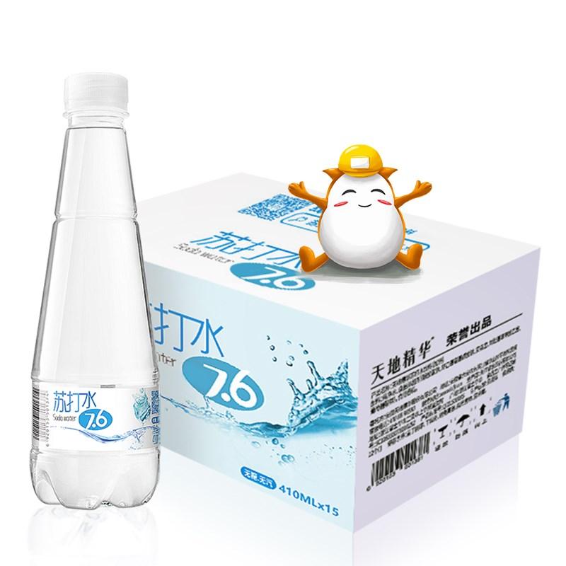 天地精华苏打水410ml*15瓶