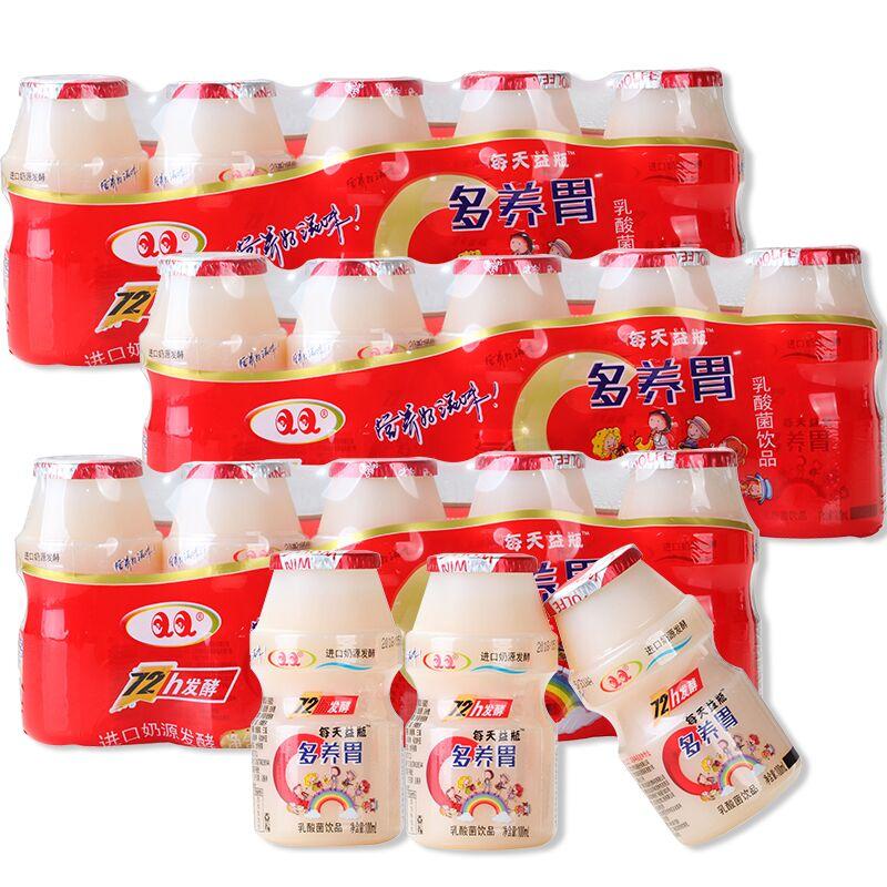 多养胃乳酸菌100ml*20瓶